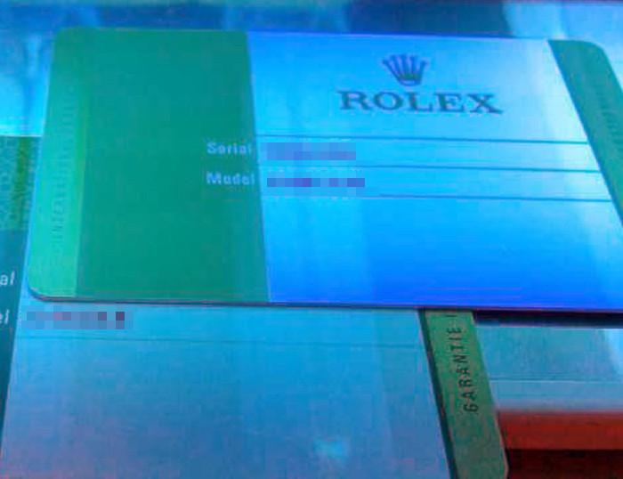Rolex 保修卡