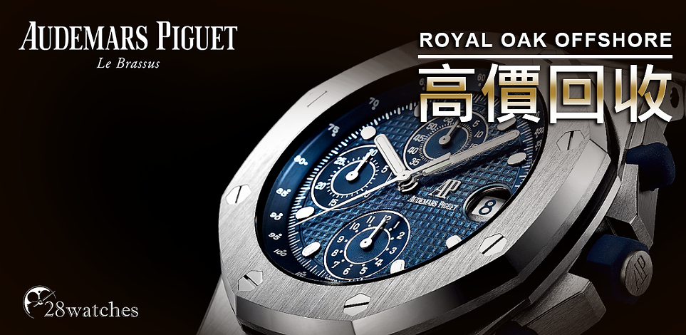 banner1_Royal Oak Offshore.png