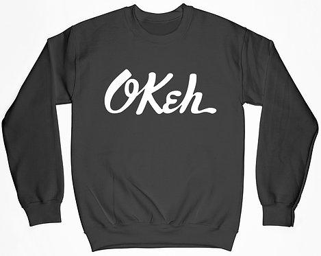 Okeh Sweatshirt