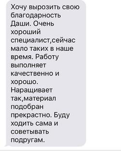 12145496_1667410256804875_517920760_n