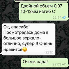 #lashes #lashesmoscow #ресницы #ресницыо