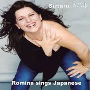romina-arena-cover-subaru.jpeg