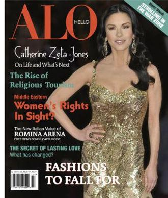 cover-ALO-romina.jpg