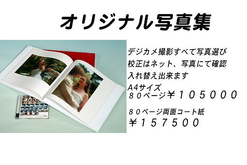 E58699E79C9FE99B86[1].jpg