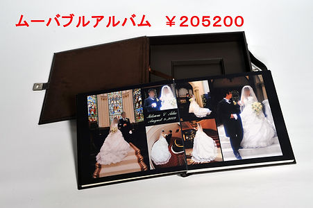 DSC_8004-2.jpg