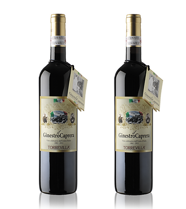 Ginestro Caprera D.O.C. 2008 紅酒 x 2 枝