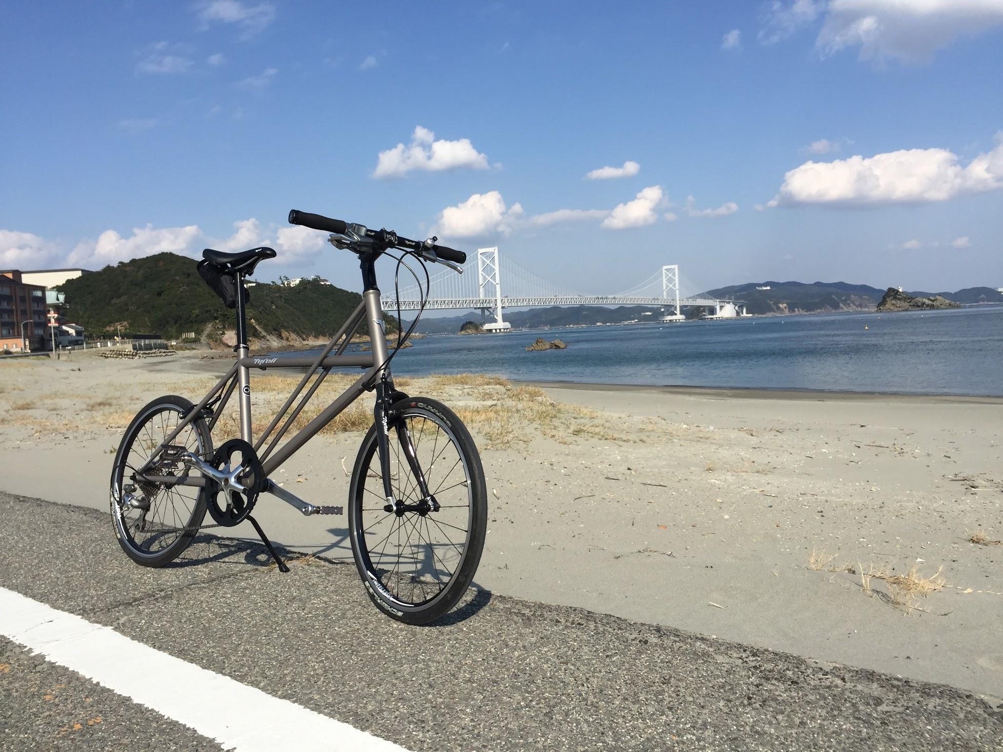 CX short trip