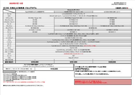 スクリーンショット 2021-07-03 8.44.55.png