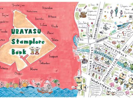 URAYASU Stamplore Bookスタートです!