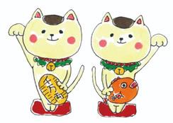 URAYASU Stamplore Bookからのお知らせ