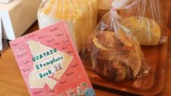 【 浦安に住みたい!web】美味しいパンと笑顔の発信基地『パン屋カンロ伊織』さんで、明日の朝食と元気をチャージ!