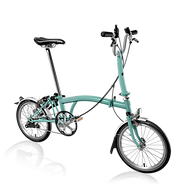 brompton turkish green believe