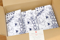 <URAYASU Stamplore Book>25店舗コンプリート記念品到着しました😊
