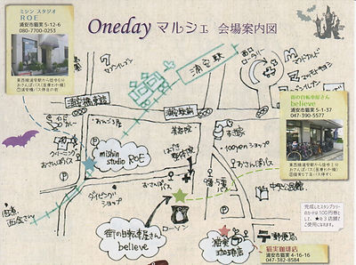 Oneday marché 2016 map