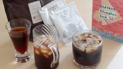 【浦安に住みたい!web】今年はおうちで本格アイスコーヒーを淹れてみよう!北栄『ゆうかcoffee』さんで簡単&美味しい作り方を聞いてきた♪