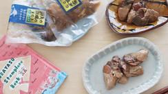 【浦安に住みたい!web】浦安の佃煮屋『西敏商店』さんで、伊勢志摩プレミアムオイスター『的矢のかきの釜煮』が食べられる!暑い夏も牡蠣パワーで乗り切ろう☆