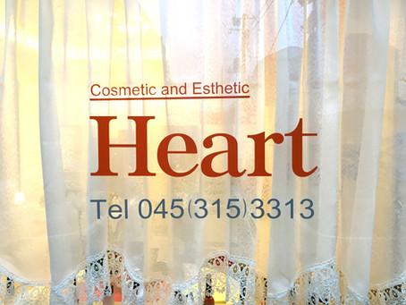 本日 開店しました Heart