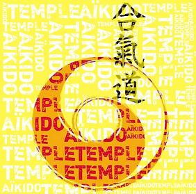 Dojo Traditionnel Club Association Aïkido Paris Temple Carreau Logo