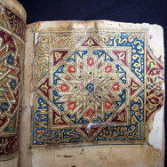 Traditional Islamic Art