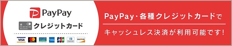 sep_footer_paypaylink.png