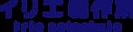 イリエ制作所 ロゴ
