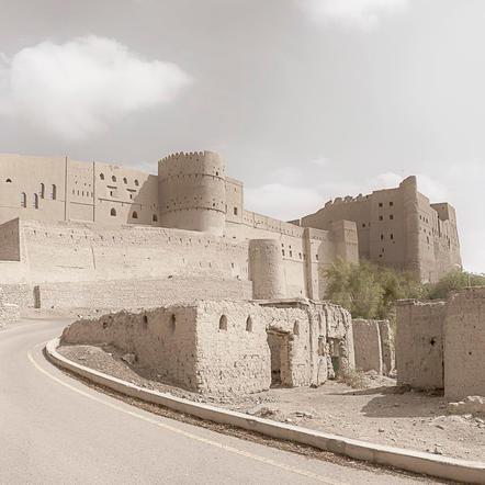 Oman - Fort Bahlà 2018