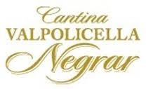 val+policella+logo.jpg