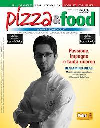 pizza+e+food+logo.jpg