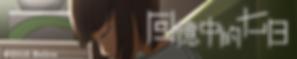 SevenDays_banner.png