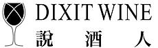LOGO橫式土砲_單色.png