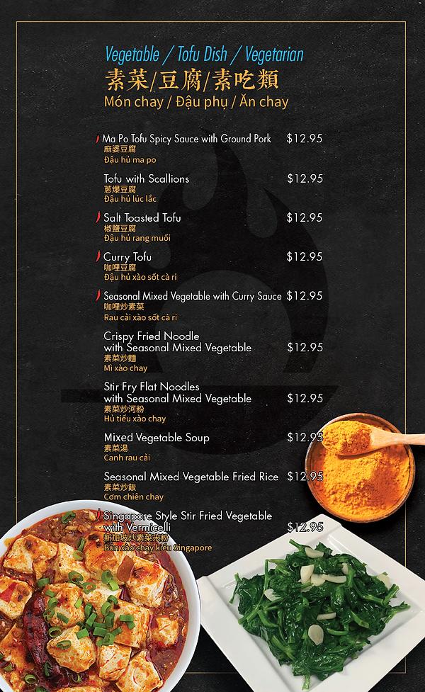 menu_7.png
