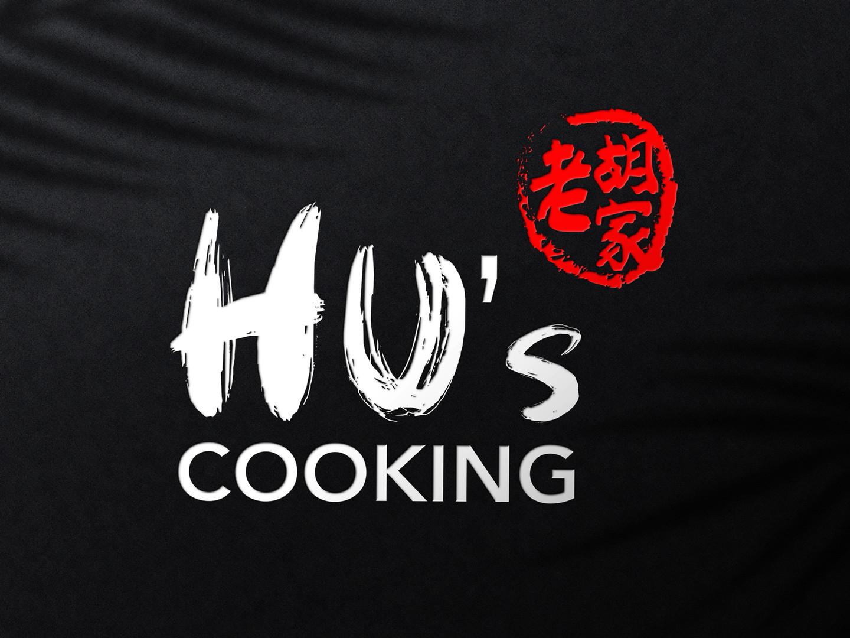 Hu's-Cooking-Branding.jpg