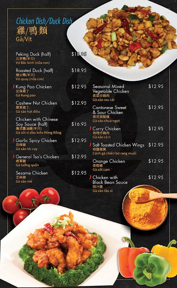 menu_4.png