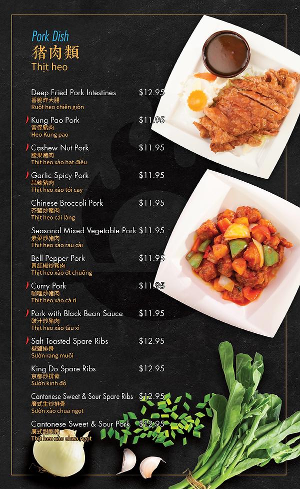menu_5.png