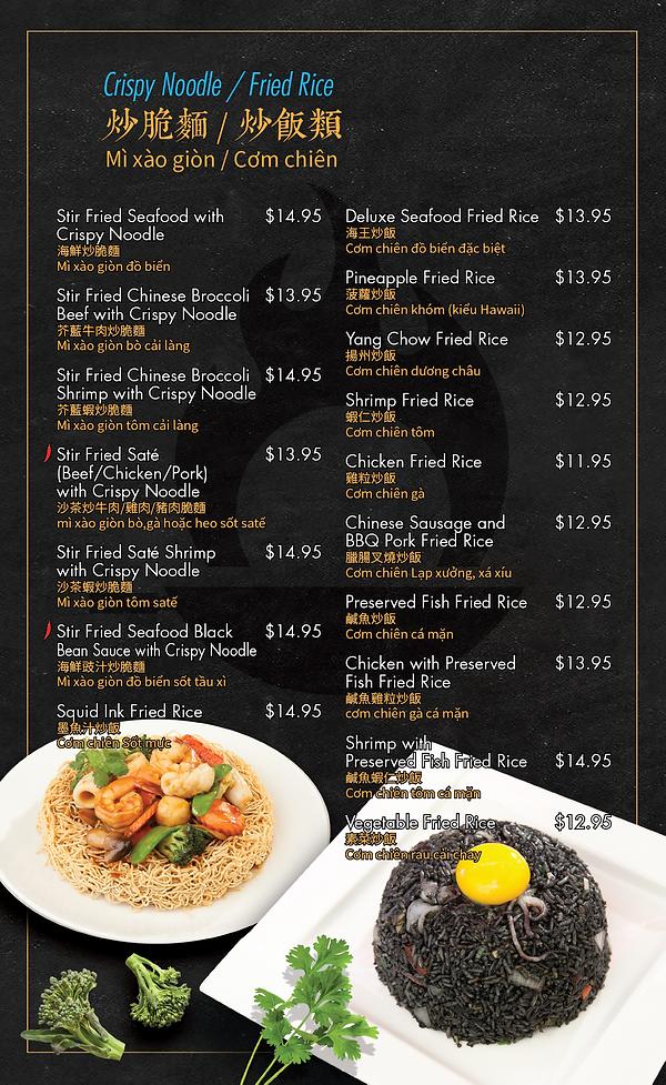 menu_8.png