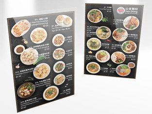 sangdong-menu.jpg