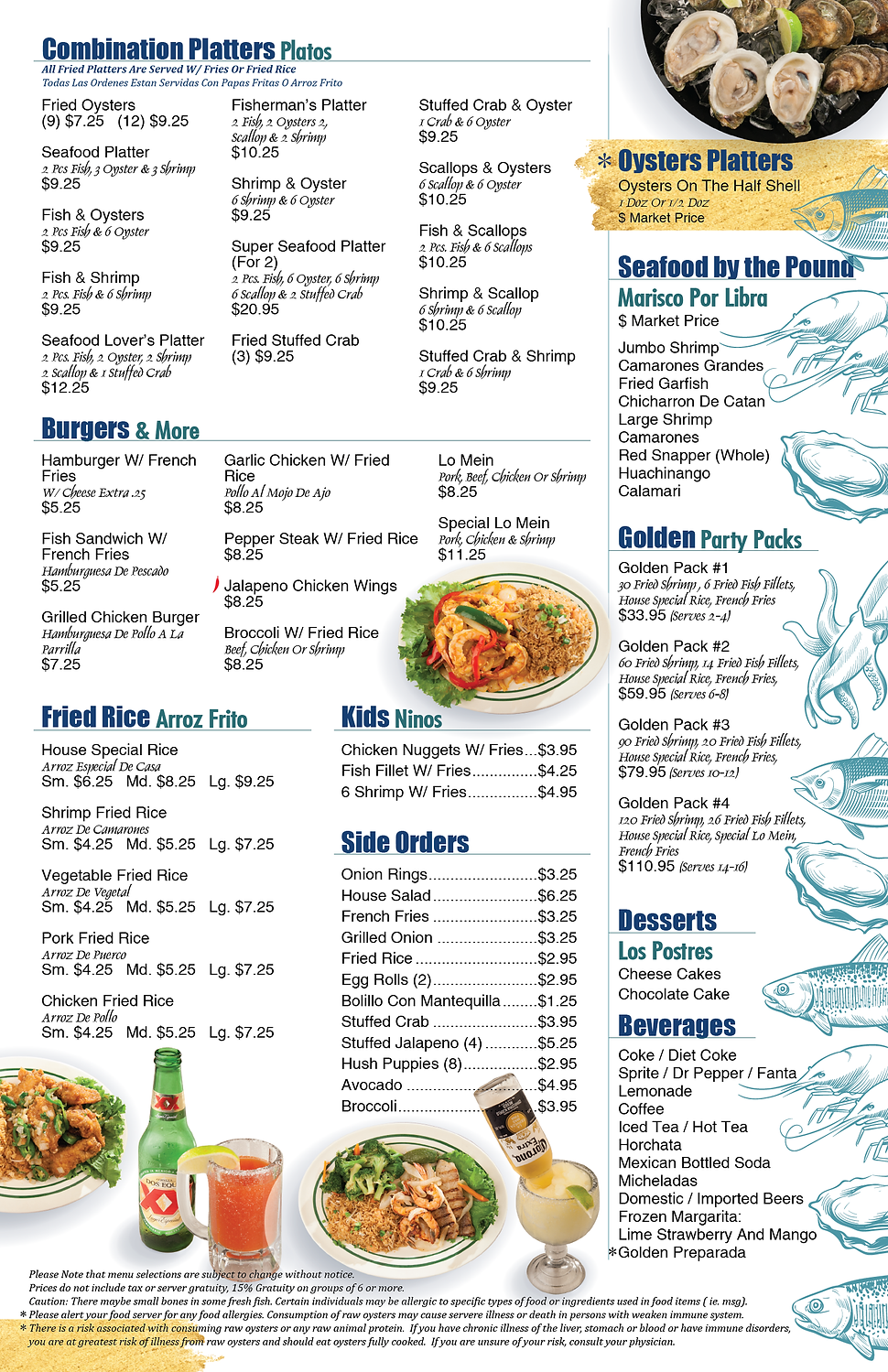 Dine-in Menu-Front.png