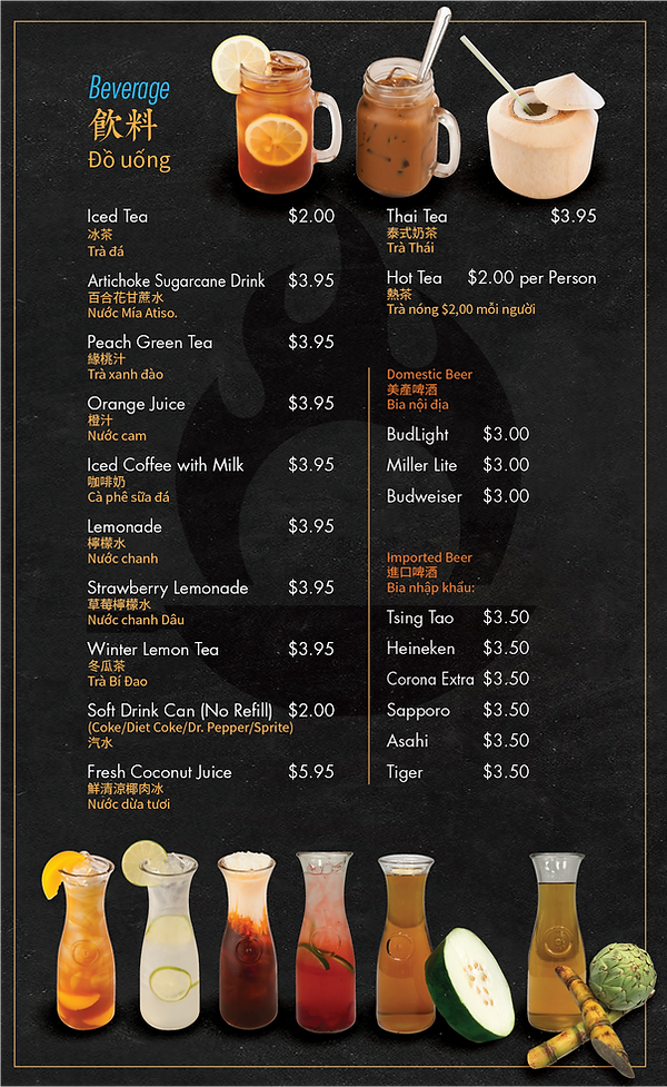 menu_11.png