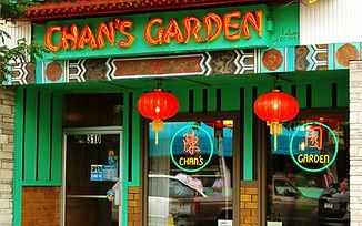 Chan's Garden