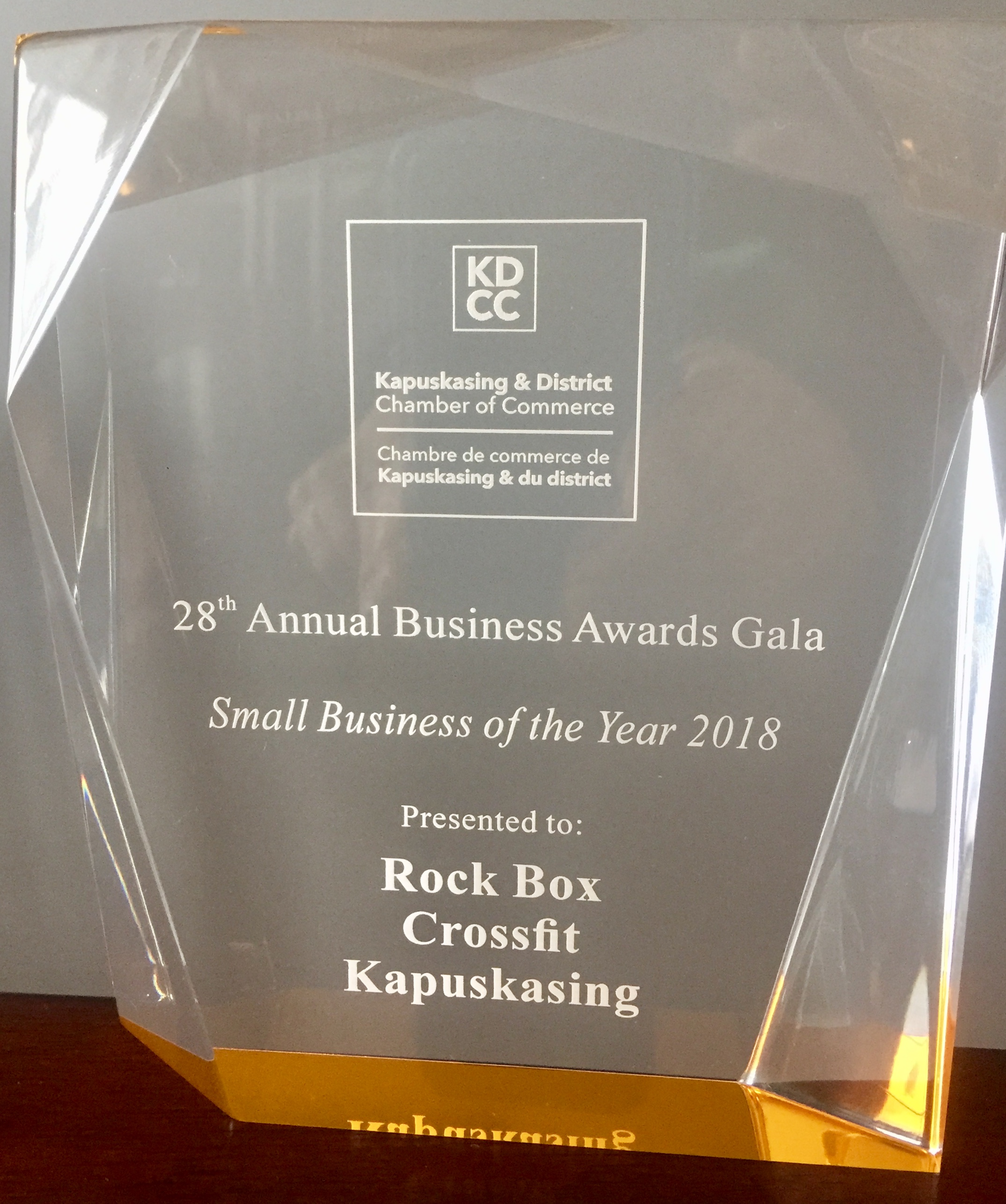 Business of the year - 2018