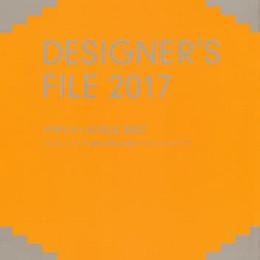 Designers file 2017
