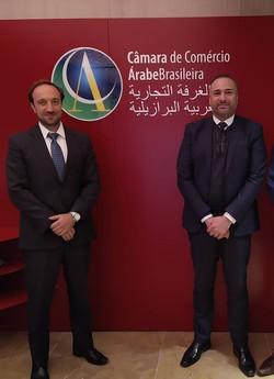 Camara comercio Arabe Brasileira