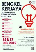 Poster Bengkel Kerjaya 2019V3.png
