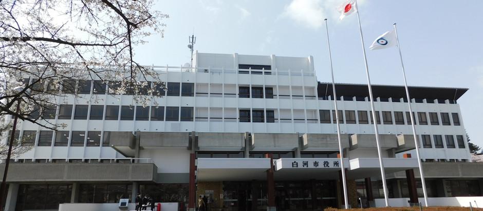 白河市役所本庁舎耐震補強リニューアル