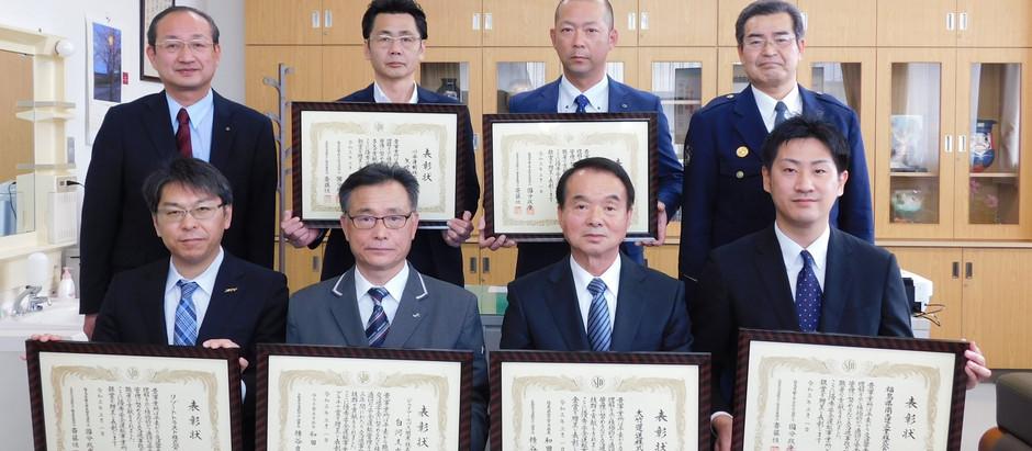 優秀安全運転事務所表彰「銀賞受賞」