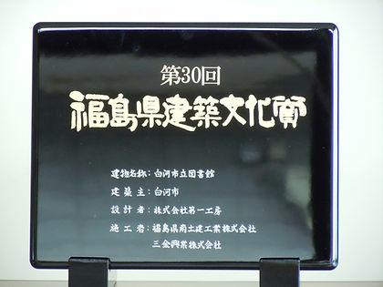 2013.09.09たて.JPG