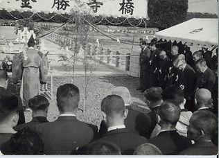 金勝寺橋(旧 開通記念式).jpg
