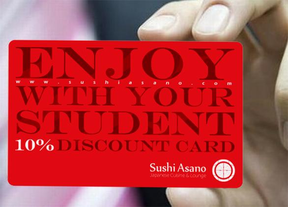 Sushi Asano
