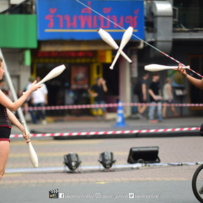 """""""Siam Street World Competition 2018"""""""