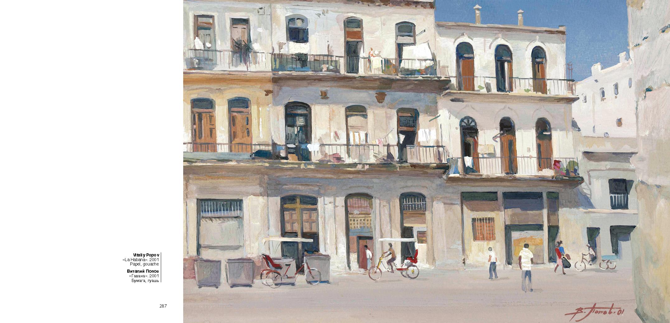 Cuba_144
